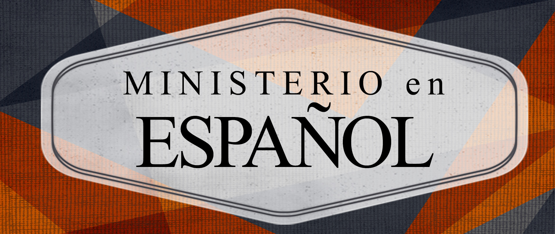 Spanish Ministry